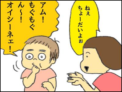 20170515_06.jpg