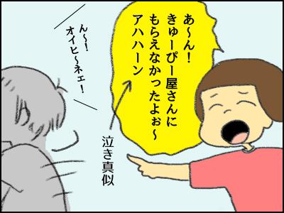 20170515_07.jpg