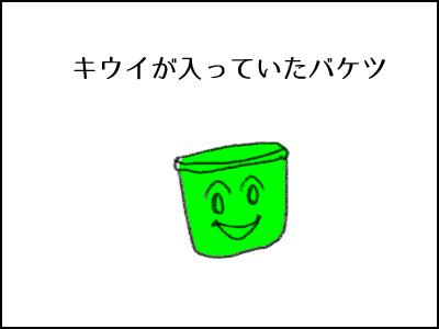 20170517_01.jpg