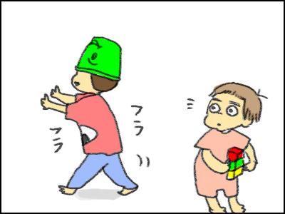 20170517_04.jpg