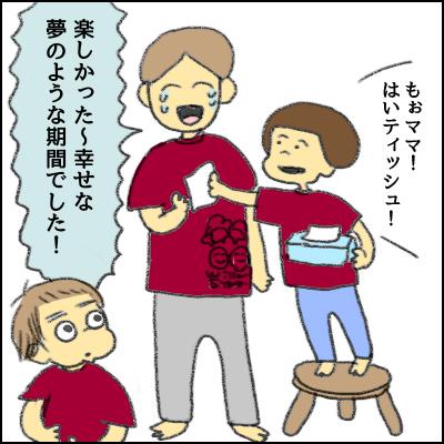 20170522_01.jpg