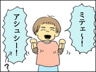 20170601_04.jpg