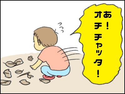 20170601_06.jpg