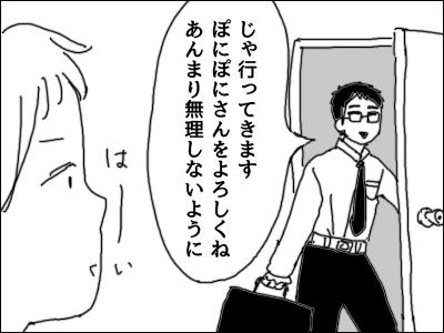 20170603_01.jpg