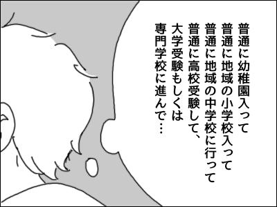20170603_05.jpg