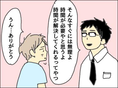 20170603_17.jpg