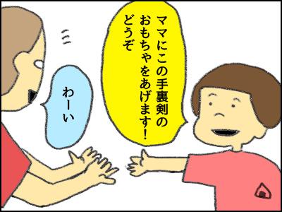 20170606_01.jpg