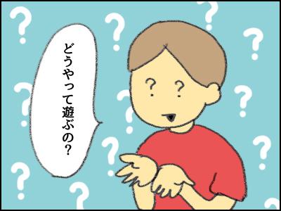 20170606_02.jpg