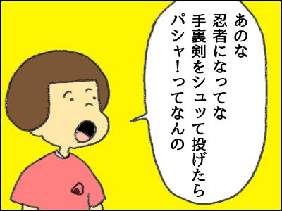 20170606_03.jpg