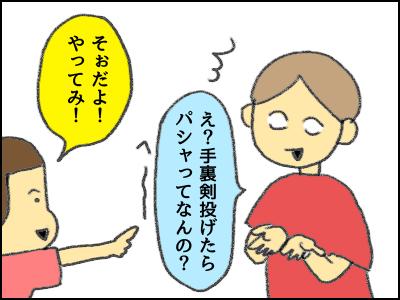 20170606_04.jpg