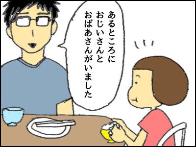 20170607_01.jpg