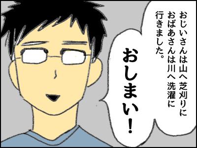 20170607_02.jpg