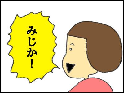 20170607_03.jpg