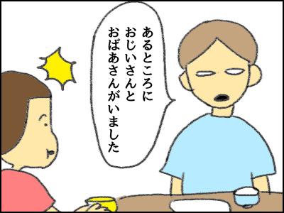 20170607_04.jpg
