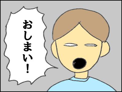 20170607_05.jpg