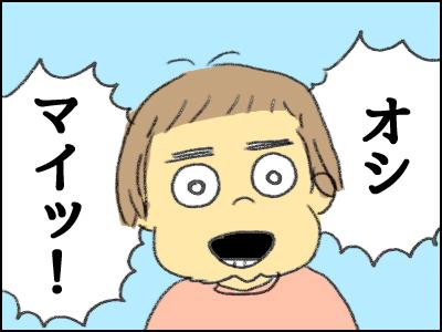 20170607_07.jpg
