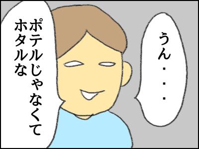 20170608_05.jpg