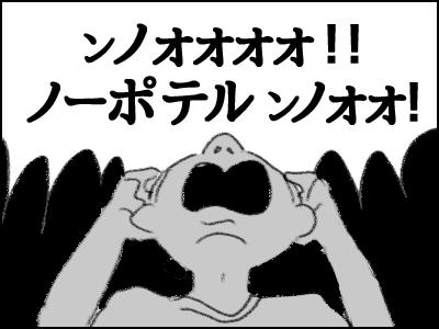 20170608_12.jpg