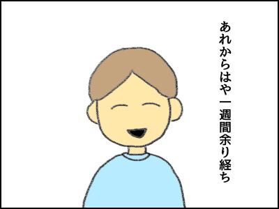 20170609_02.jpg