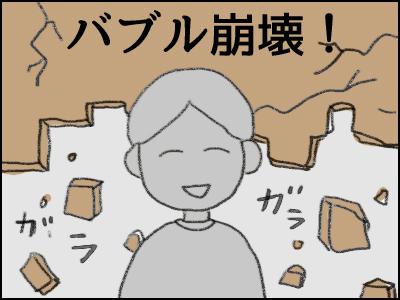 20170609_03.jpg