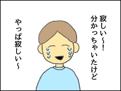 20170609_05.jpg