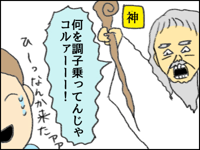 20170609_06.jpg