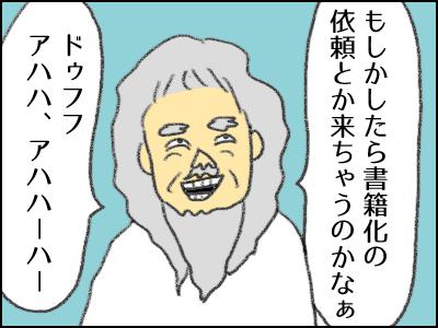 20170609_07.jpg