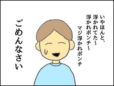 20170609_09.jpg