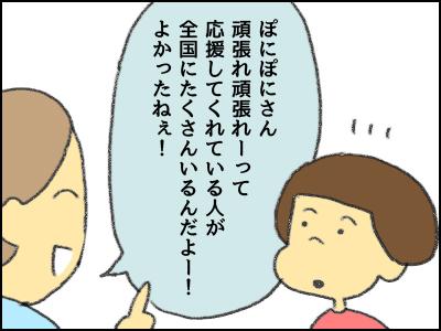 20170609_11.jpg