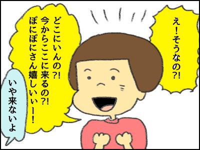 20170609_12.jpg