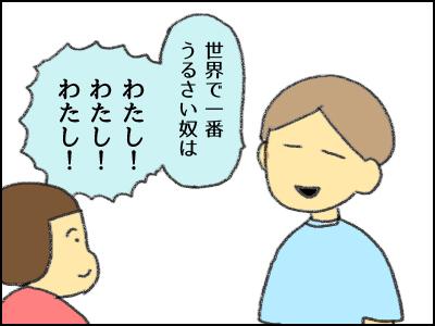 20170609_13.jpg
