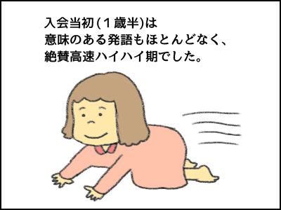 20170610_01.jpg