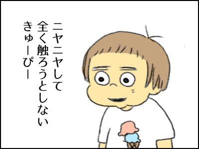 20170611_05.jpg