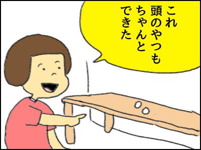 20170612_04.jpg