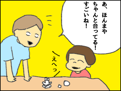 20170612_07.jpg