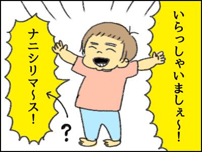 20170613_01.jpg