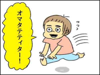 20170613_06.jpg