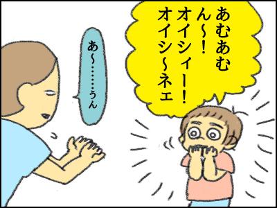 20170613_09.jpg