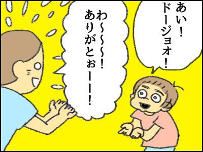 20170613_07.jpg