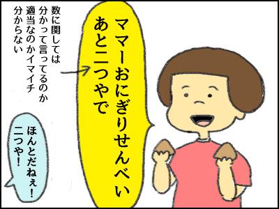 20170614_01.jpg