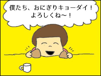 20170614_03.jpg