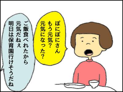 20170614_09.jpg
