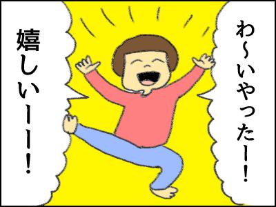 20170614_10.jpg