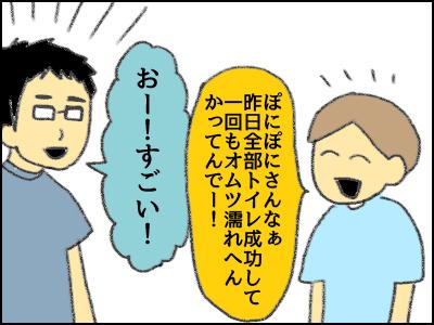20170614_11.jpg