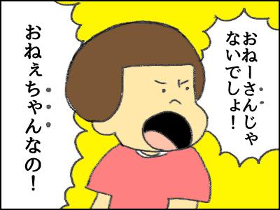 20170614_13.jpg