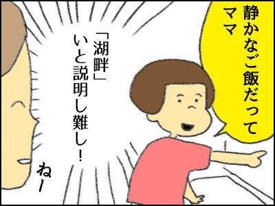 20170620_03.jpg