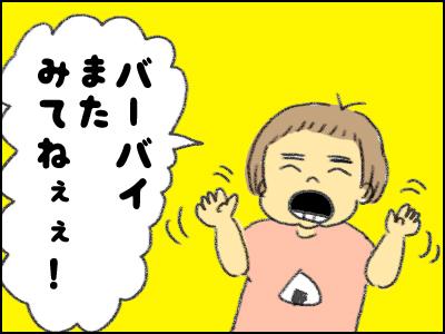 20170624_04.jpg