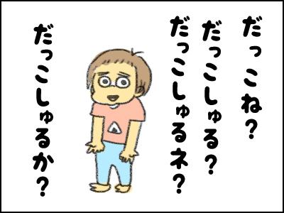 20170624_05.jpg