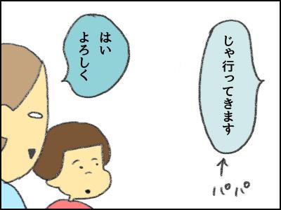 20170625_01.jpg