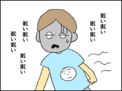 20170627_01.jpg